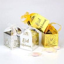 20 unids/lote DIY dulces caja de regalo Decoración de Ramadán para casa Eid Mubarak decoración Ramadán musulmán islámico Ramadán Kareem decoración arte
