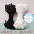 Резинка для маски, 3 мм, круглая, белая, Черная