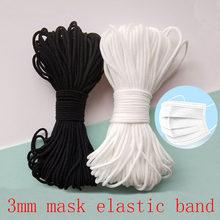 Máscara elástica corda 3mm redondo branco preto elástico faixa máscara núcleo de óleo cinto corda artesanal diy roupas de proteção acessórios 50y