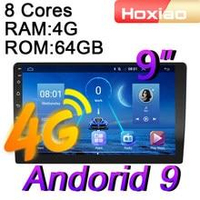 4g 8 núcleos android 9.0 2 din rádio do carro multimídia player de vídeo 9 polegada ram 4g rom 64g navegação gps áudio 2din android 8.1