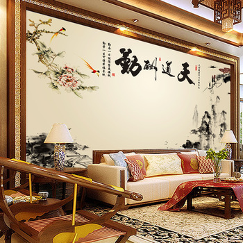 3D Chinese Style Background of Television in the Drawing Room Wallpaper Seamless Large Mural Wallpaper Sofa Wall Cloth INF image