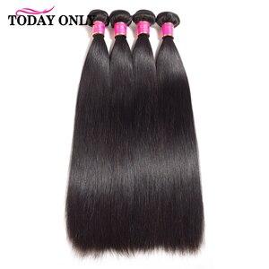 Image 2 - Steil Haar Bundels Haarverlenging Vandaag Alleen Natuurlijke Kleur Peruaanse 1/3/4 Bundels 100% Remy Human Hair Bundels 8 26 Inch