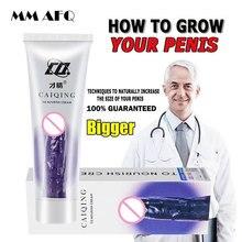 Penis Enlargement Cream Aphrodisiac Erection Nourish for Sex Increase Big Dick Viagra