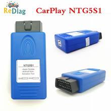 Ntg5s1/ntg5es2 apple carplay android ferramenta de ativação automática para mercedesbenz maneira mais segura de usar o telefone iphone/android no carro