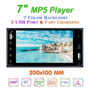 2 Din Car Radio 7 Touch Screen Dash MP5 Bluetooth USB Car Digital Multimedia Player With Rear View Camera For Toyota image