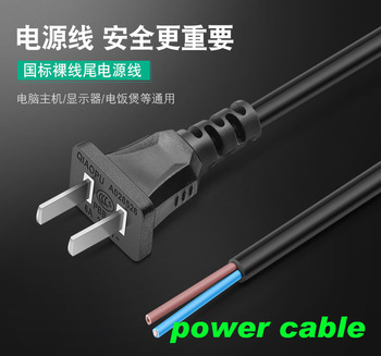 bvv 50mm square soft sheathed cable control power line monitor power cord home improvement copper electronic wire conductor Safety certification 2 plug power cord with plug pure copper round wire 2 core 1 square 1.8 m two core plug line GB oxygen free