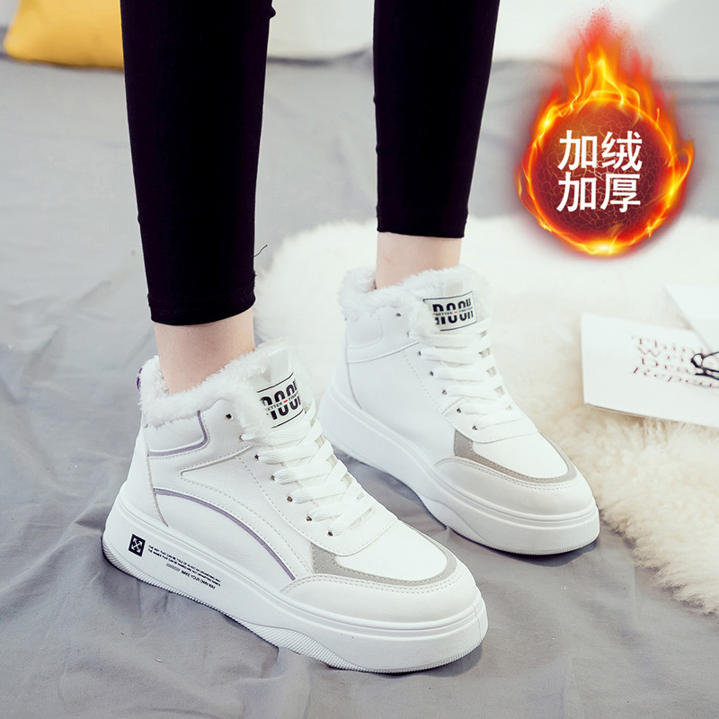 Sneakers Women Shoes For Female Plush Casual Shoe Trainers High Top Footwear Winter Cotton-Padded Shoes Keeping Warm Chaussures