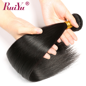 Image 4 - Brazilian Straight Hair Bundles With Frontal Non  Remy Human Hair Bundles With Closure RUIYU Hair Weave Bundles With Closure