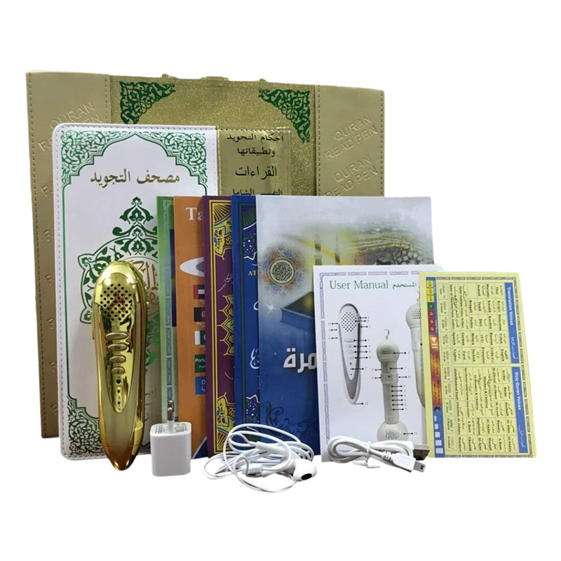 Quran Reading Pen Reader Lslamic Holy Qur'An Reading Player Muslim Koran Book Hard Copy of Quran,with Books and Charger
