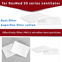 REPLACEMENT-FILTERS for CPAP Disposable AIR-FILTER-ULTRA GTBL Fine