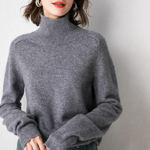 Women's cashmere sweater 2019 new casual pullover Turtleneck knitwear solid colo