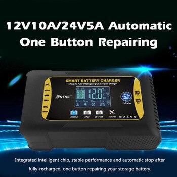 Cargador 12V10A/24V5A para baterías de litio, plomo-ácido, AGM/GEL/LiFePO4, motocicleta y coche, dispositivo de recarga 2