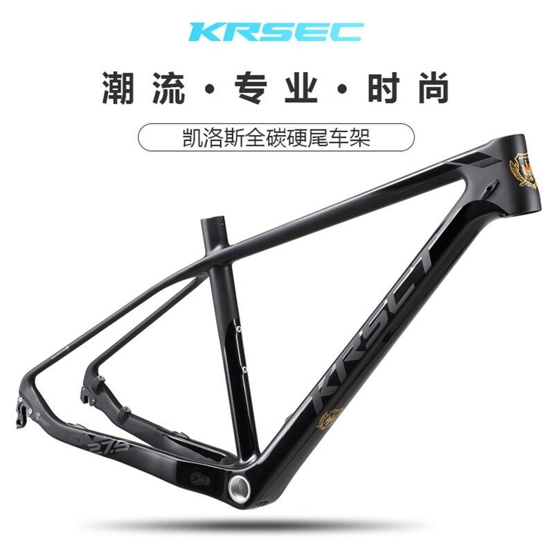 KRSCT Matte Carbon Frame 29er 15 17.5 16.5 Carbon Mtb Frame 27.5 Inch Bike Bicycle Frame Max Load 250kg 2 Year Warranty