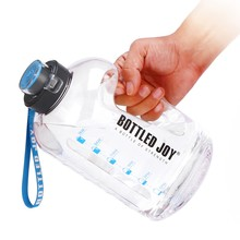 1500ML Large Capacity Bicycle Water Bottle BPA Free Eco-Friendly Water Kettle with Handle and Hanging Lanyard for fitness MTB(China)