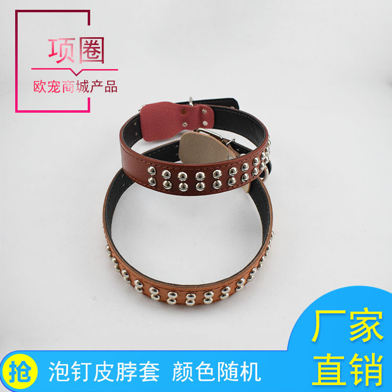 Pet Collar Dog Collar Natural Leather Neck Ring Cowhide Collar Spiked Barbed Double Row Bull Poodle Golden Retriever