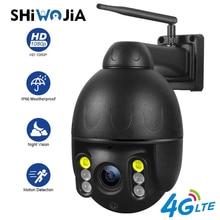 4G LTE 5X HD WiFi PTZ IP Camera Optical Zoom Auto Focus P2P CCTV Wireless Outdoor Weatherproof Two Way Audio SIM Card IR 50M
