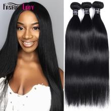 Fashion Lady Pre colored Peruvian Human Hair Weave Bundles 1# Jet Black Straight Bundles 3/4 Bundle Hair Weaving Non remy
