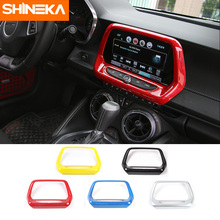 SHINEKA ABS 5 Colors GPS Navigation Panel Cover Media Screen Frame 8.0 inch 6th Gen for Chevrolet Camaro 2017+ Car Styling