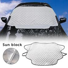 Car Sun Shade Four Seasons Universal Sunshade Snow Portable Folding Windshield Front Block Glass