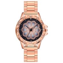 Luxury Casual Starry Sky Wrist Watch for Women Stylish Gold Steel Strap Ladies Female Quartz Watch Wristwatch Clock Reloj Mujer