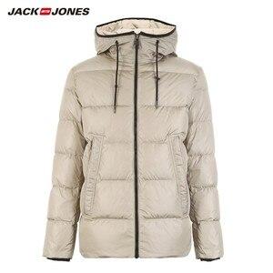 Image 5 - Chaqueta de plumón con capucha casual de moda de JackJones para hombre abrigo parka corto para hombre 218412509