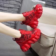 Женские кроссовки для подъема коллекции Лето 2020 модные показов