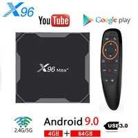 X96 max plus android 9.0 caixa de tv 4 gb 64 gb amlogice s905x3 8 k leitor de vídeo 2.4g & 5g wifi duplo youtube netflix hd1000m smart x96max