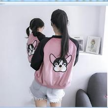 Family matching outfits mother daughter dress cartoon dog jacket cartoon dog mother son baby clothes kids boys girls coat girls dog embroidery jacket