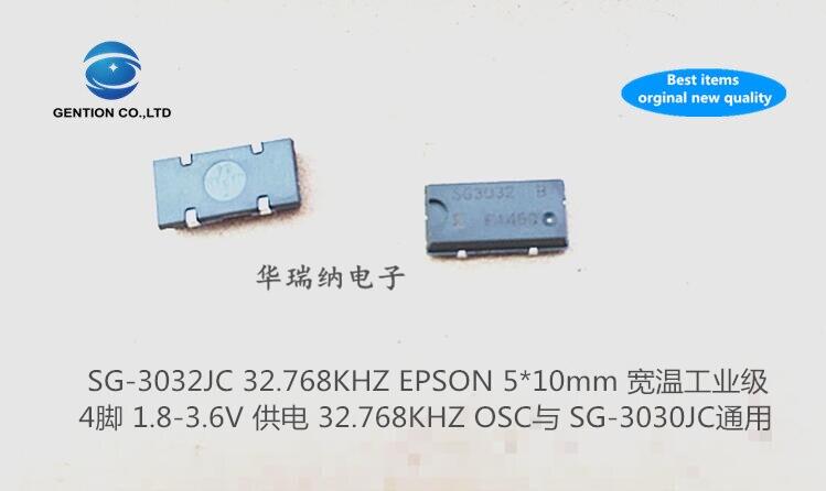 5pcs 100% New And Orginal SG-3032JC 32.768K 32.768KHZ 5x10mm 4-pin 3-state Control Active Crystal