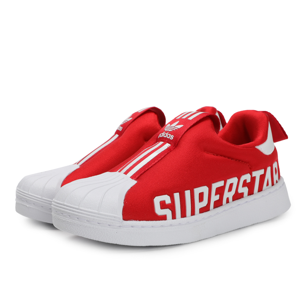 Adidas Superstar 360 Original Kids Shoes New Arrival