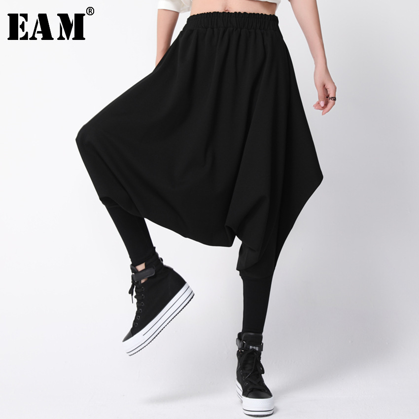 [EAM] 2019 New Autumn Black Loose Patchwork High Elastic Waist Flat Women Fashion Tide Full Harem Simple Pants OA874