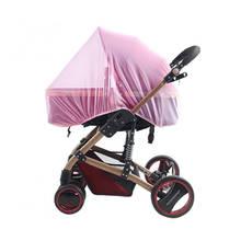 Универсальная сетка от комаров и насекомых для детской коляски