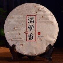 Юньнань Пуэр чай для взрослых менхай семизернистый торт 357 г весенний чай ферментированный золотой бутон древних деревьев