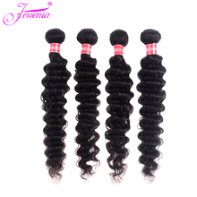 Jessenia Human Hair Bundles Brazilian Weave Deep Wave Curly 4 pcs 100% Remy Extensions
