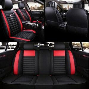 Image 2 - سيارة تتميز بكسوة جلدية مصنوعة من البولي يوريثين وسادة مقعد لا يتحرك العالمي اكسسوارات السيارات يغطي أسود/أحمر غير الشريحة العامة ل Lada Vesta E1 X30