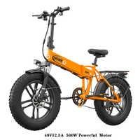 Electric Bike 48V12.5A Lithium Battery 20*4.0inch Aluminum Folding Electric Bicycle 500W Powerful Mountain bike Snow /beach bike