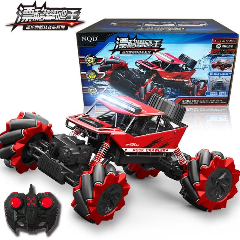 Rc télécommande 4WD quatre roues motrices tout-terrain véhicule enfants jouet simulation événement professionnel modèle voiture bébé jouet voiture