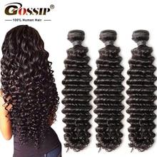 Gossip Deep Wave Bundles Deal Brazilian Hair Weave Bundles 100% Human Hair Weaves Non Remy Hair Extension 8 28 Bundles
