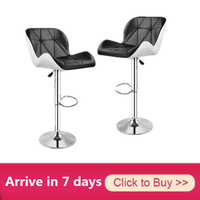 Fast ship 2PCS 4PCS Bar Chair Leisure Leather Swivel Bar Stools Chairs Height Adjustable Pub Chair Home Office Kitchen Chair HWC