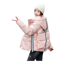 Женская короткая зимняя куртка с блестящим воротником стойкой