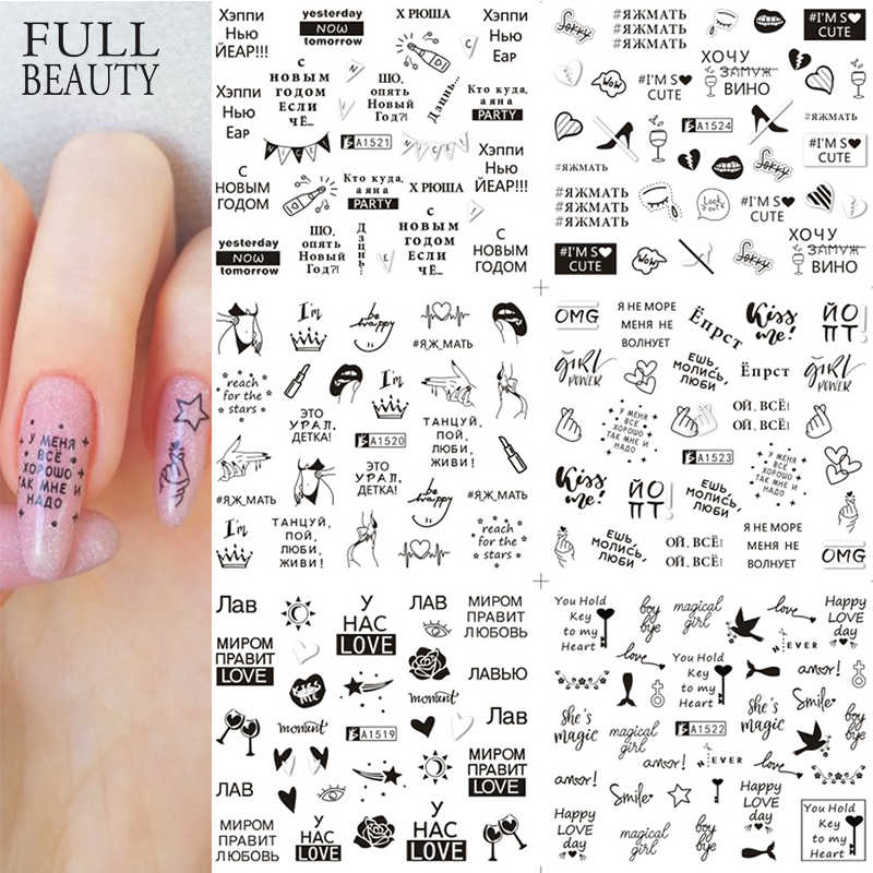 12Pcs Liefde Brief Slider Voor Nail Art Decoraties Sticker Water Transfer Decal Bloem Bladeren Meisje Manicure Diy Tips CHA1513-1560
