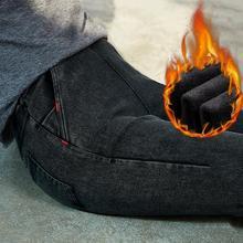 2020 зимние джинсы для женщин бархат флис изнутри утепленные