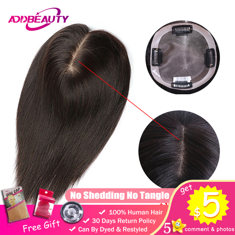 Addbeauty Mono Pu Base Women Toupee Wig Hairpiece Volume Extension Straight Human Remy Hair Natural Black Maroon Double Knots