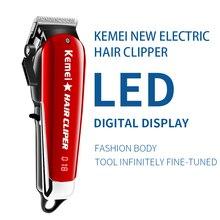 Kemei 2611 מקצועי בארבר שיער גוזז עוצמה מכונת שיער גוזם לגברים חשמלי חותך 9W שיער מכונת חיתוך 2611