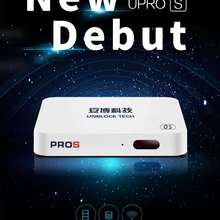 2019 NEW VERSION UPROS ubox ProS PROS OS Oversea version HDMI 2.0 TV bo