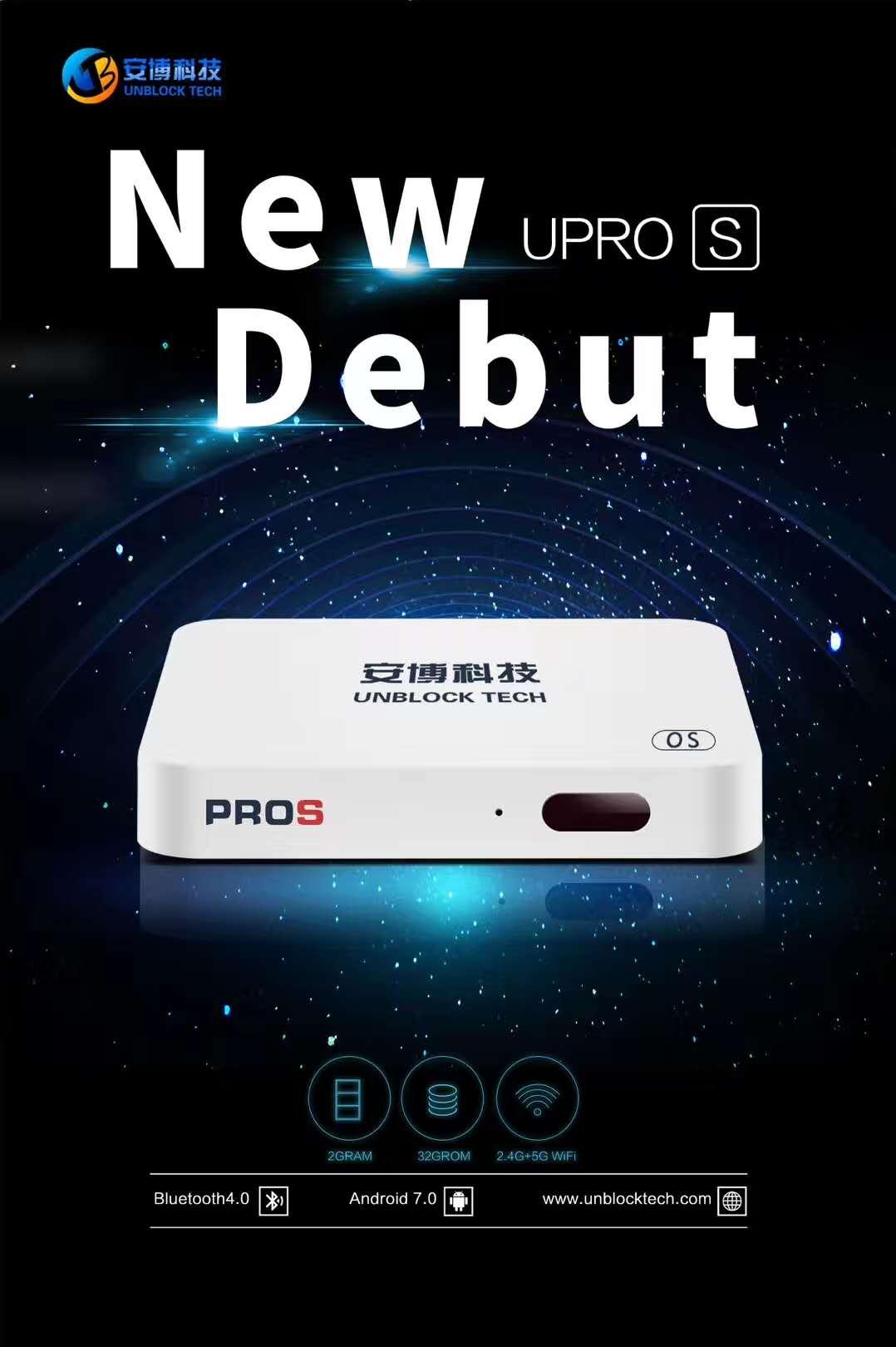 2019 nova versão uprós ubox prós os oversea versão hdmi 2.0 caixa de tv android 7.0 2 gb + 32 gb