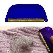 Креативные чистящие средства переносное средство для удаления ворса кашемировый свитер для удаления волос Одежда Fuzz бритва восстанавливает вашу одежду ткани