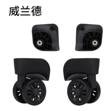 Replacement Luggage Wheel High Quality  Suitcase Repair Part universal  Luggage Wheels Universal Wheel Spinner Black for Wheels