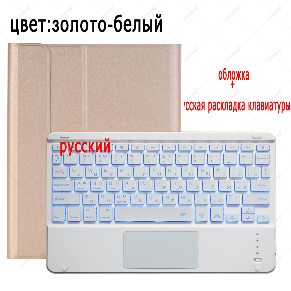Russian Keyboard Camel For iPad 7th 8th Generation 10 2 2019 A2200 A2198 A2232 Case with Backlit Touchpad Keyboard
