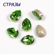 CTPA3bI 4320 Drop Shape Peridot Color Charm For Making Jewelry Glass Beads Rhinestones Charming DIY Needlework Accessories
